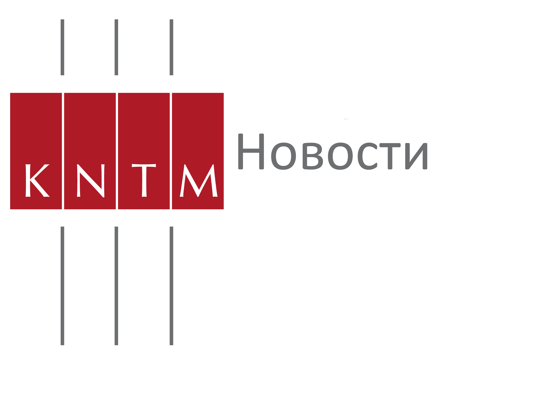 logo новости